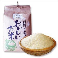 画像1: 【藤木農園】比地の滝米 兵庫県産ヒノヒカリ 5kg